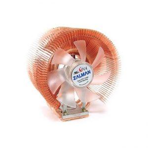 The Zalman CPU Fan